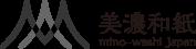 美濃和紙/mino-washi Japan