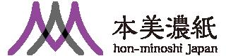 本美濃紙 hon-minoshi Japan